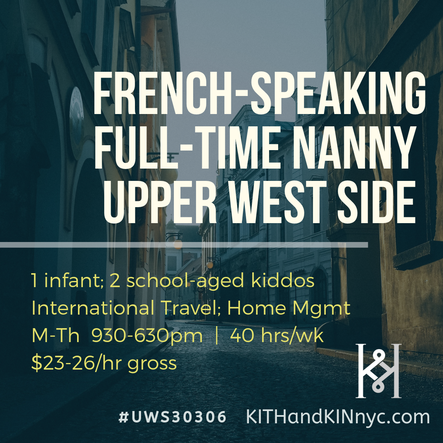 Upper West Side Nanny | KITH and KIN NYC Nanny Jobs